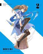 Itai no wa Iya nano de Bogyoryoku ni Kyokufuri Shitai to Omoimasu. Vol.2 (DVD) (Japan Version)