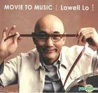 Movie to Music (黑胶唱片)