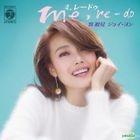 me, re-do (EP)