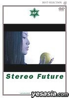 Stereo Future (DVD) (English Subtitled) (Japan Version)