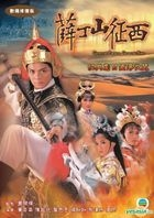 General Father, General Son (1986) (DVD) (Ep. 1-12) (End) (Digitally Remastered) (TVB Drama)
