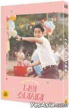 Our Times (DVD) (2-Disc) (Second Edition) (Korea Version)