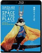 Space Is the Place (Blu-ray) (Japan Version)