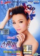 小甜甜 Vol.6 (CD + カラオケVCD) (マレーシア版)
