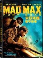 Mad Max: Fury Road (2015) (DVD) (Hong Kong Version)