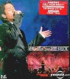 HK Philharmonic Orchestra - Alan Live 2002 Karaoke VCD