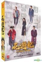 A Korean Odyssey (2018) (DVD) (Ep.1-20) (End) (Multi-audio) (English Subtitled) (tvN TV Drama) (Singapore Version)