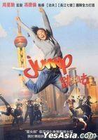 Jump (DVD) (Taiwan Version)