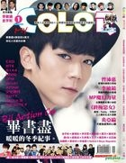COLOR Vol. 242 January 2015