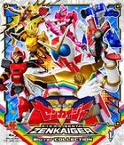 Kikai Sentai Zenkaiger Blu-ray Collection 1  (Japan Version)