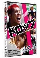 Drop (DVD) (Standard Edition) (Japan Version)