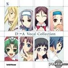 D to A Vocal Collection (Japan Version)