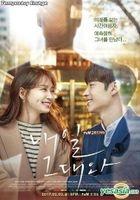 Tomorrow With You (2016) (DVD) (Ep.1-16) (End) (Multi-audio) (English Subtitled) (tvN TV Drama) (Singapore Version)
