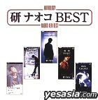 Anthology Ken Naoko BEST (Japan Version)