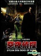 Dylan Dog: Dead of Night (DVD) (Taiwan Version)