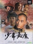 Shao Nian Jia Qing (DVD) (Part I) (To Be Continued) (Taiwan Version)