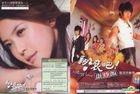 Rolling Love TV Original Soundtrack (OST) (CD+DVD)