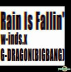 Rain Is Fallin' / Hybrid Dream (Jacket C)(Taiwan Version)
