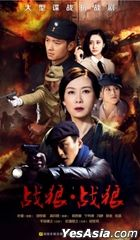 Wolf Warrior (2017) (H-DVD) (Ep. 1-50) (End) (China Version)
