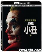 Joker (2019) (4K Ultra HD + Blu-ray) (Taiwan Version)