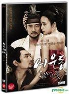 Lost Flower: Eo Woo-dong (DVD) (Korea Version)