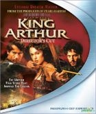 King Arthur (Blu-ray) (Extended Unrated Director's Cut) (Hong Kong Version)