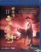 ワンス・アポン・ア・タイム・イン・チャイナ&アメリカ (黄飛鴻之西域雄獅) (Blu-ray) (香港版)