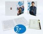 Botchan (Blu-ray)(Japan Version)