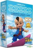 Heavenkid (DVD) (Ep.1-26) (English Subtitled) (Taiwan Version)