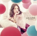 with LOVE (ALBUM+DVD) (First Press Limited Edition)(Taiwan Version)