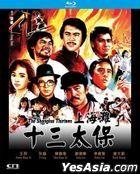 The Shanghai Thirteen (1983) (Blu-ray) (Remastered Edition) (Hong Kong Version)