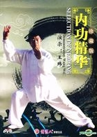 Selection Of Neigong (Deluxe Version) (DVD) (China Version)