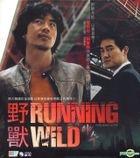 Running Wild (VCD) (Hong Kong Version)