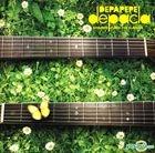 Depapepe Single - Depacla (Korea Version)