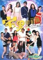 Chase Our Love (DVD) (Taiwan Version)