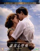 Breathe (2017) (Blu-ray) (Hong Kong Version)