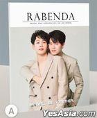 Rabenda Magazine - Yin & War (Cover A)