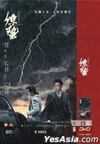 Awakening of Insects (2019) (DVD) (Ep. 1-45) (End) (China Version)