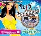 Summer Latest Gayo Best (2CD) (Remake Album)