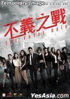 The Fatal Raid (2019) (Blu-ray) (Hong Kong Version)