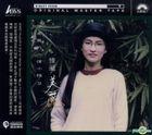 Zhen Cang Mei Li -  Jiang Mei Li De Xin Qing Xiao Zhan (2) (ADMS)