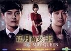 May Queen (DVD) (End) (Multi-audio) (English Subtitled) (MBC TV Drama) (Singapore Version)