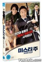 Mr. Zoo: The Missing VIP (DVD) (Korea Version)