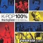 K-POP 100% The Highest (Japan Version)
