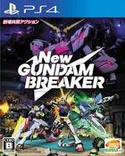 New Gundam Breaker (Normal Edition) (Japan Version)