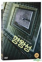 Pluto (2012) (DVD) (Korea Version)