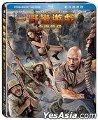 Jumanji: The Next Level (2019) (Blu-ray) (Steelbook) (Taiwan Version)