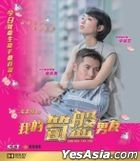 You Are The One (2020) (Blu-ray) (Hong Kong Version)