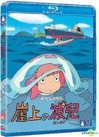 崖上的波兒 (Blu-ray) (香港版)