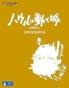 Howl's Moving Castle (Blu-ray) (Multi Audio & Subtitled) (Region Free) (Japan Version)